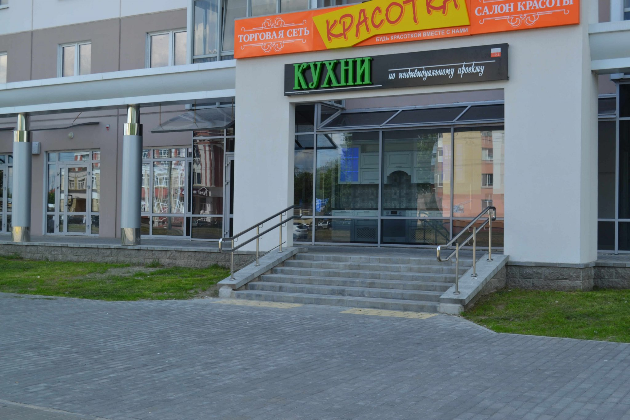 магазин кухни в Гомеле, вход